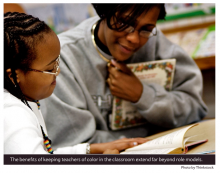 Benefits of having teachers of color in the classroom